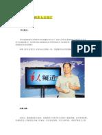贵州安顺阴阳法风水命理视频讲座3讲2小时 笔记