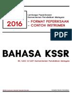 Bahasa (KSSR) UPSR 2016 Format dan Instrumen.pdf