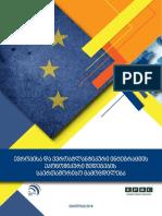 ევროპისა და ევროატლანტიკური ინტეგრაციის ეკონომიკური შედეგების საერთაშორისო გამოცდილება