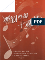 Choir Performance  at Sheung Wan on December 18th, 2018.