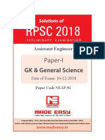 138purl RPSC CE Paper-I(Heldon16!12!18)