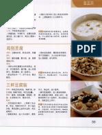 36_PeiMei2_[家常菜精选1288例.二(创意版)].傅培梅.高清扫描版(ED2000.COM)