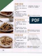 37_PeiMei2_[家常菜精选1288例.二(创意版)].傅培梅.高清扫描版(ED2000.COM)