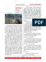 Disastar managment1 Telugu