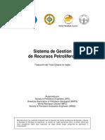 Sistema de Gestión de Recursos Petrolíferos