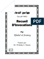 Mosques_pray.pdf