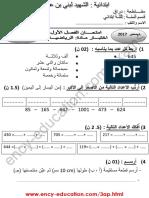 math-3ap18-1trim4.pdf