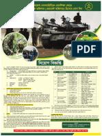 Army Education Corps- AFC Bdjobsguru