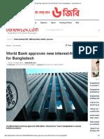 World Bank Approves New Interest-free Loan for Bangladesh - Bdnews24.Com