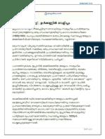 Deepika Jeevitha Vijayam 2012-02- fEBRUARY