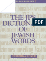 Joyce Eisenberg, Ellen Scolnic-The JPS Dictionary of Jewish Words-The Jewish Publication Society (2001)