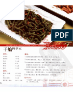 37_PeiMei_[培梅经典川浙菜].傅培梅.扫描版.pdf