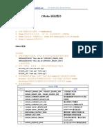 cmake-rules.pdf