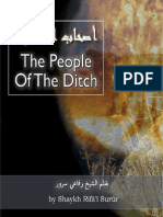 The People of the Ditch
