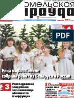 GP_Dec-22_N148