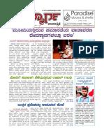 Issue 41 PDF