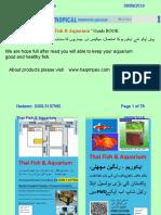 Guide New Aquarium