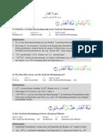 Sure 97 Al-Qadr