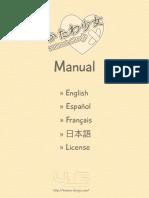 Game Manual.pdf