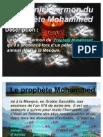 Le dernier Serment du Prophet Mohammed