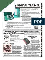 ioreg | Electronic Engineering | Office Equipment