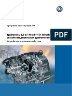VAG_engine_2.0_tdi_biturbo_ea288_rus
