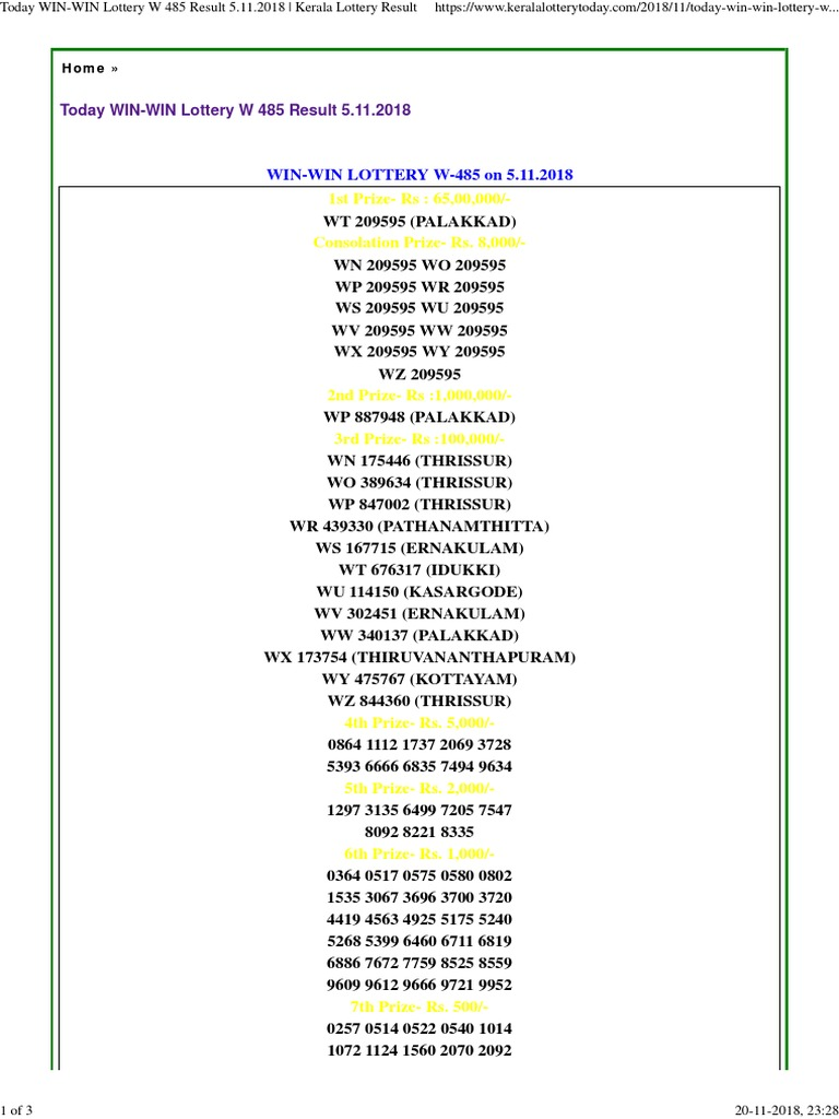 Today WIN-WIN Lottery W 485 Result 5 11 2018 _ Kerala Lottery Result