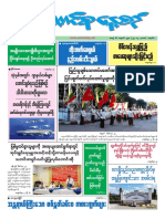 Union Daily (24-12-2018)