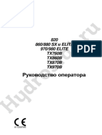rukovodstvo_operatora_terex