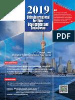 2019 China International Fertilizer Development and Trade Forum