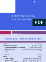 Training Arabic-Copy (1)