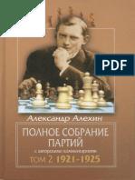 Alekhin a. Polnoe Sobranie Partiy s Avtorskimi Kommentariyami. Tom 2. 1921 1925.Fragment