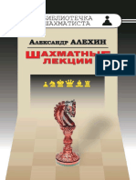 Alehin a Chess Lekzii Fragment
