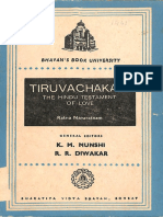 Tiruvachakam - The Hindu Testament of Love