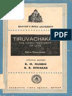 Tiruvachakam - The Hindu Testament of Love