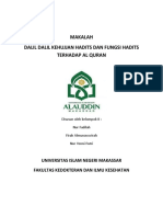 Dalil Dalil Kehujjan Al Quran