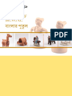 Dolls+of+Bengal