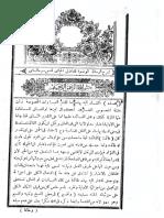 Risala Al-Vadiyye Serhi _ Jami_print_notes