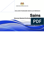 DSKP-KSSR-Semakan-2017-Tahun-3-Sains-DLP