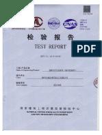 Test Report Anchorage VLM