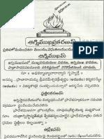 383581201-అగ-ని-ముఖం-మరియు-పూర-ణాహుతి.pdf