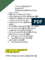 Burma News 18 Oct 2010