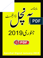 Aanchal Digest January 2019