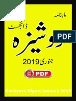 Dosheeza Digest January 2019