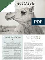 Aramco World Camel Calendar 2019 B