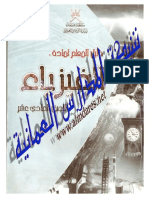 دليل فيزياء11.pdf
