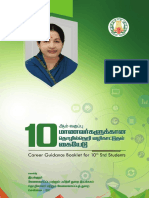 Xth Booklet Full