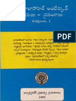 BR.AMBEDKAR-01.pdf