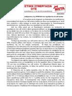 AgSyn_e-value -18-2-2015.doc.docx