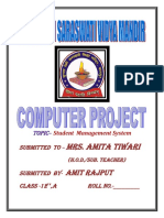 Student Management System C++ program class 12th